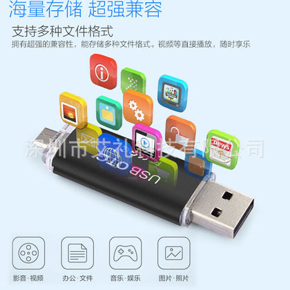 Creative smart dual-head phone USB flash drive 8G metal OTGU disk Business promotion USB flash drive Customizable LOGO