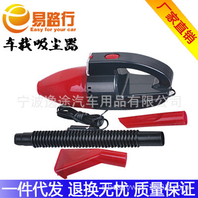 Factory direct car vacuum cleaner 60W portable mini wet and dry vacuum cleaner