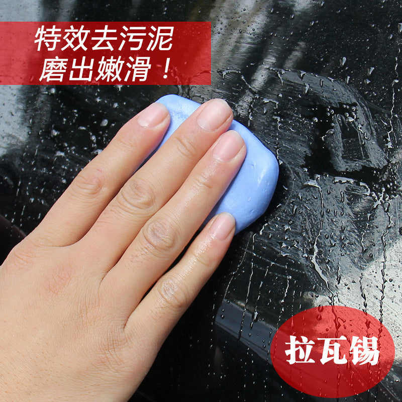 013 Lavoisi car wash mud decontamination volcanic mud to fly paint cleaning car wash sponge car accessories beauty