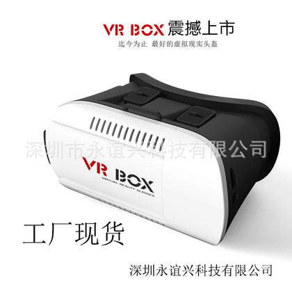 Vr virtual reality glasses storm mirror vr case mirror 3d glasses head-mounted vr glasses
