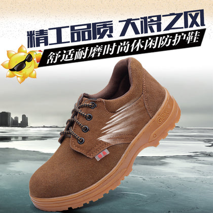 Factory direct anti-smashing anti-puncture labor insurance shoes safety work shoes breathable insulation foot protection shoes a generation