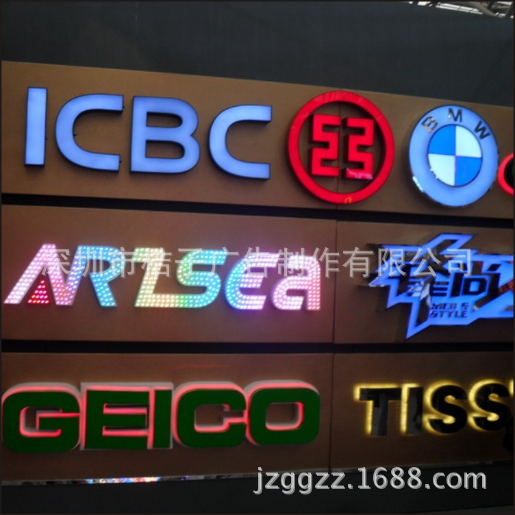 Jewelry stores, real estate, clothing, hotels, specialty stores, shopping malls, rooftop LED letters