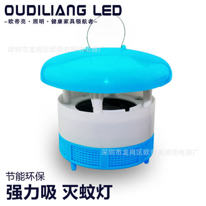 Photocatalyst led mosquito killer home mosquito killer mosquito killer mosquito trap mosquito lamp mosquito mosquito