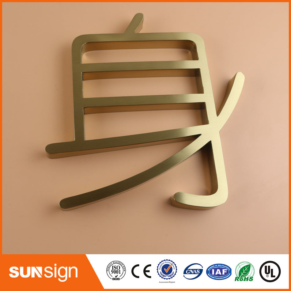 Titanium-plated brushed stainless steel word Titanium signboard Gold door signboard