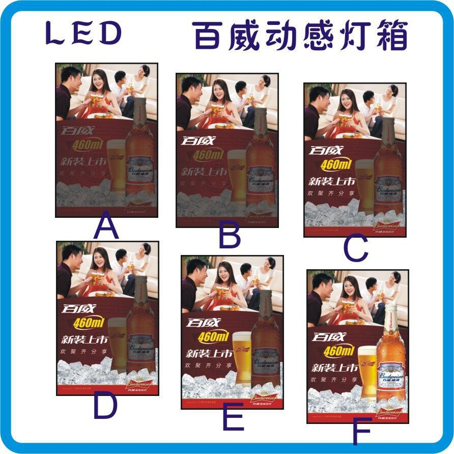 New light box screen dynamic flashing backlight programmable card cloth soft film dynamic light box