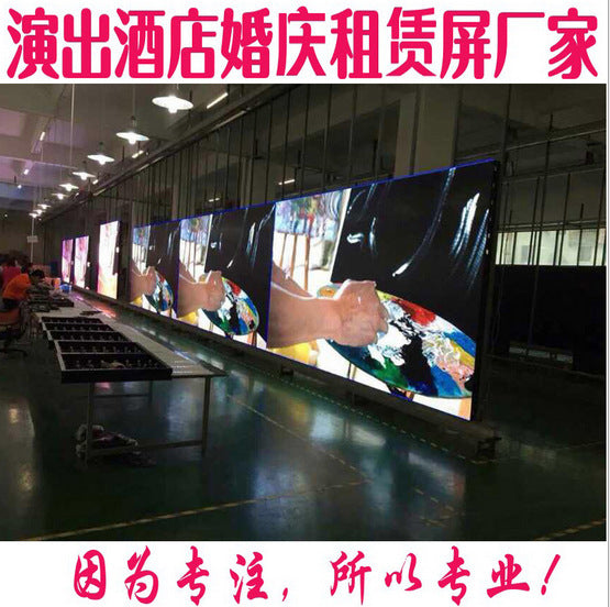 LED full color screen P2.5 indoor and outdoor full color LED display outdoor advertising rental screen