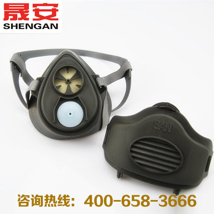 8200 dust mask KN95 dust-proof protective mask sanding coal filter filter cotton 3200