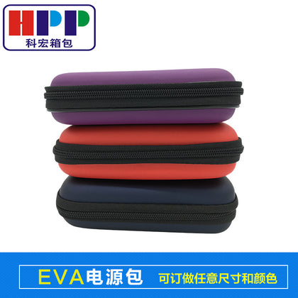Manufacturers processing custom mobile power pack eva mobile power pack stamping waterproof mobile power supply package direct