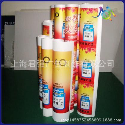 Factory professional outdoor adhesive outdoor HD photo adhesive printing pvc photo advertising poster PP paper