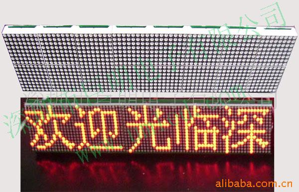 Supply LED unit board, cabinet