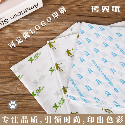 Manufacturers produce wholesale Youlanfa copy paper high-end moisture-proof paper custom printed shoes and clothing packaging Sydney paper made