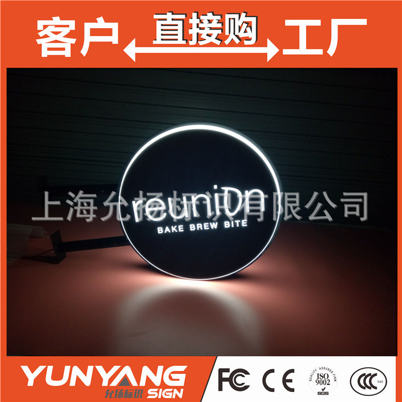 Sample custom LED door acrylic light box