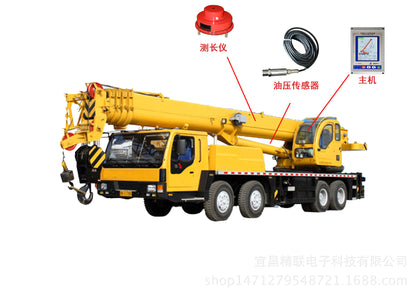 Torque limiter Crane beautiful protection sound and light alarm safe and reliable display color control sensor