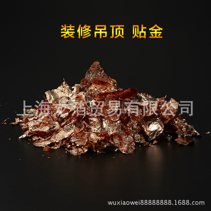 Broken Gold Foil Rose Decoration Top Wall Broken Foil 1kg Order Broken Copper Foil