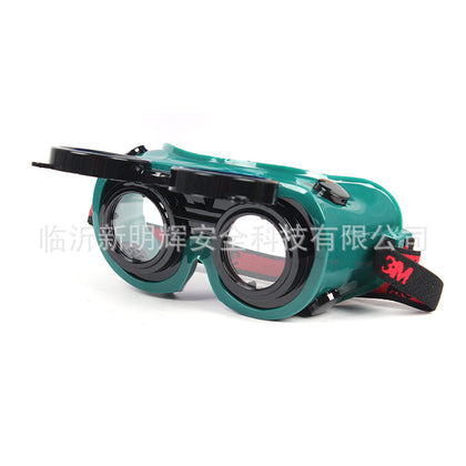 3M 10197 special protective eye protection for welding, anti-shock, anti-scratch welding goggles