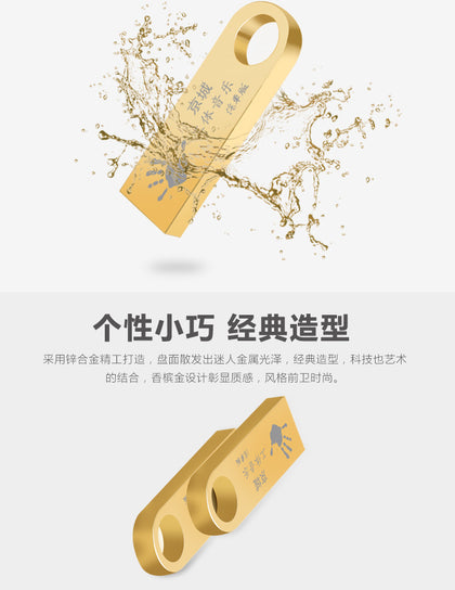Corporate logo custom work USB flash drive DJ song in Beijing Metal USB flash drive 4g 8g Music USB flash drive 16g