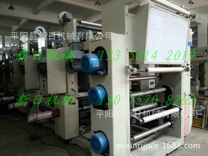 Fully automatic computer high speed gravure printing machine