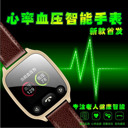 Factory direct smart health watch GPS positioning anti-lost ring test heart rate blood pressure old phone watch