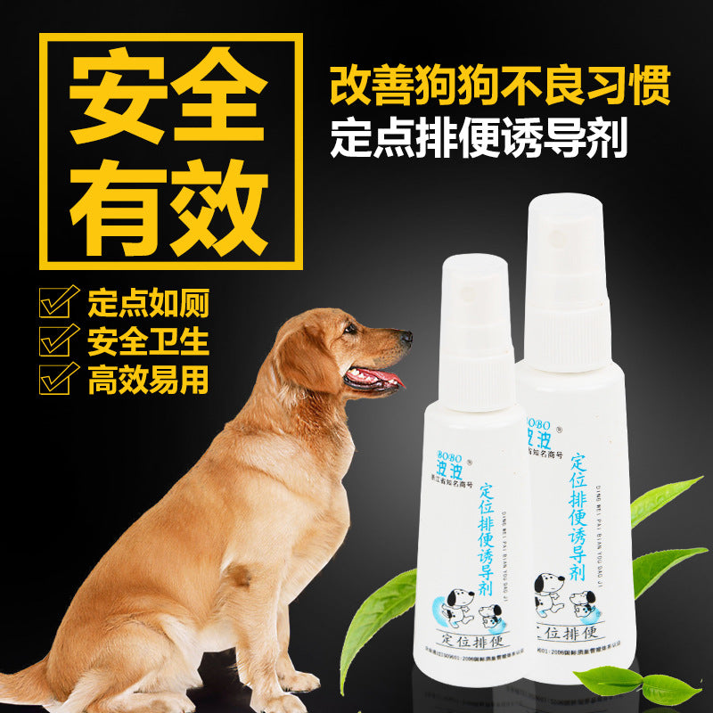 Agent Wholesale Pipi Taobobo Pet Positioning Defecation Inducing Agent Inducing Liquid Bobo Inducing Agent 60ml