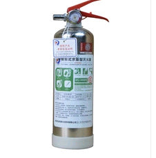 Taihang Green Water-based Fire Extinguisher Green Environmental Household Fire Extinguisher 900ml 3C