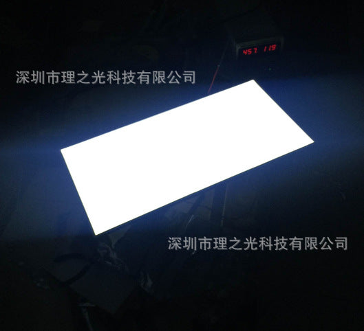 Specializing in the production of large-size LED backlights, ultra-thin LED backlight boxes