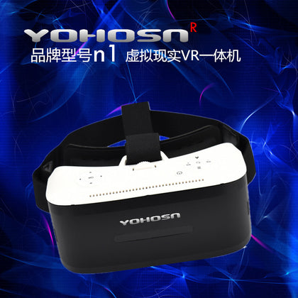 VR virtual reality glasses adult theater storm magic lens wear 3D game glasses helmet one machine