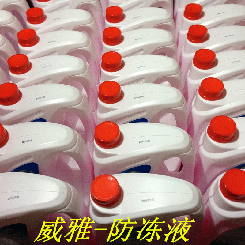 Car antifreeze coolant, minus 25 degrees, 4L, antifreeze, anti-boiling, anti-corrosion, anti-rust, factory direct