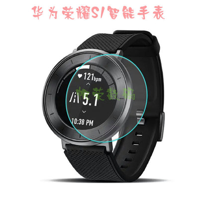 Applicable huawei glory s1 smart watch protective film