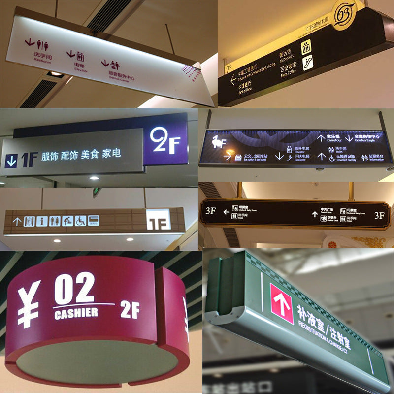 Shanghai refers to the road signs, the signboard, the spiritual fortress, the large-scale, the landing, the billboard, the roof, the luminous characters.
