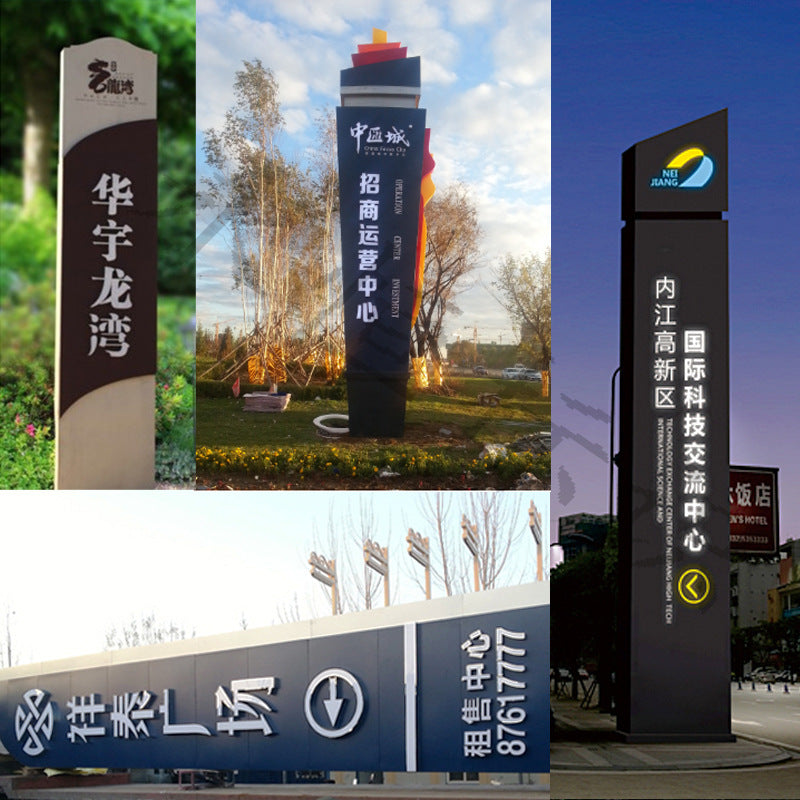 Mall signboard acrylic signage roof advertising word park logo park billboard custom manufacturers