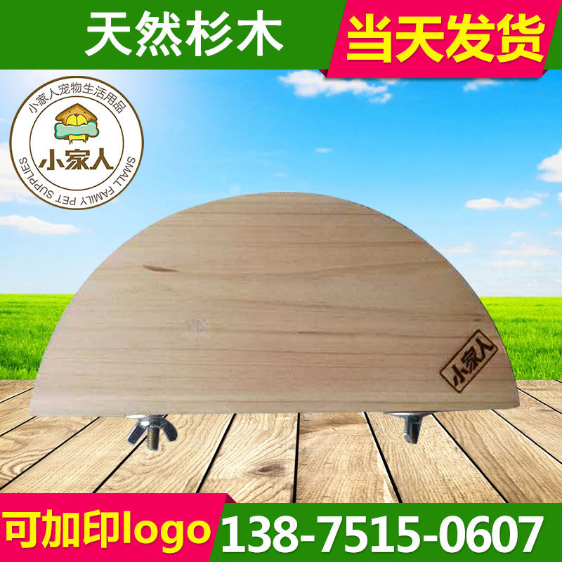 Wholesale small family pet semi-circular springboard pet supplies wooden toy squirrel chinchillas jumping table