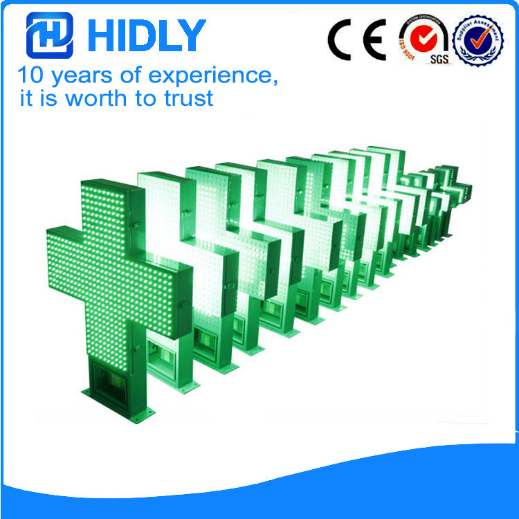 Professional production sales LED flashing cross screen pharmacy Christian LED cross display wholesale