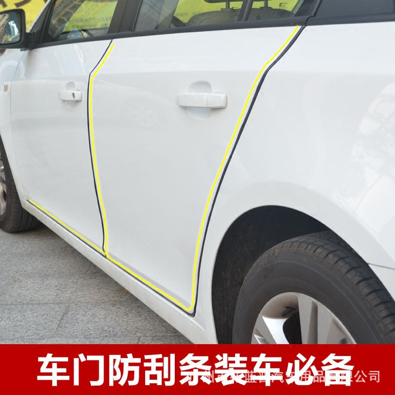 Car anti-collision strip door edge seal invisible bumper rubber strip door scratch-resistant body anti-scratch protection strip