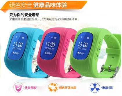 Factory direct Q50 children's smart watch anti-shedding GPS children's dual positioning watch phone a generation