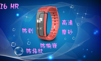 Aiwei I6 HR smart watch protective film protective film