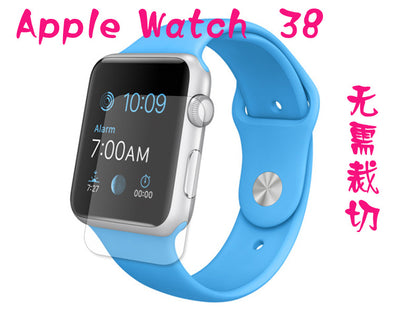 Ping Watch 38 fruit smart watch protective film