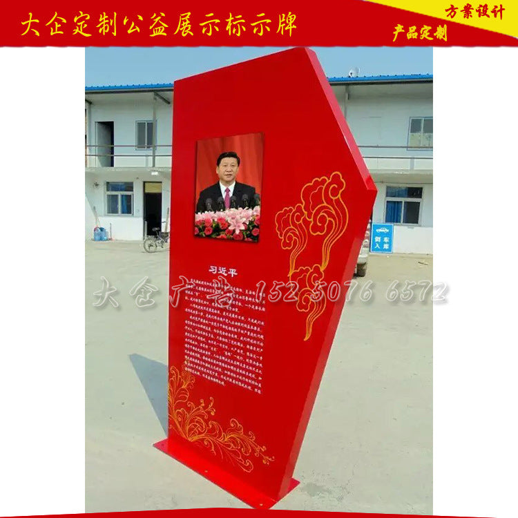 Core Values, Chinese Elements, Signage, Light Box Manufacturing and Design