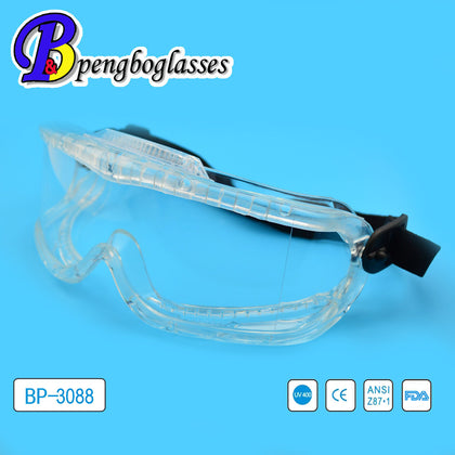 Eye shield eye protection laboratory safety goggles anti-virus goggles anti-fog goggles