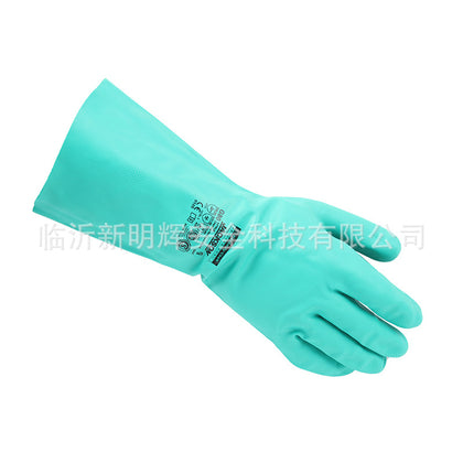 "【Kimberly】94448 JACKSON SAFETY* G80 Nitrile Chemical Protective Gloves (10"")"