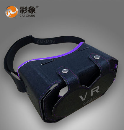 Manufacturer custom VR eyewear blackout holster virtual reality 3D glasses carton cover to map sample design