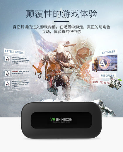 New thousand fantasy vr one machine VR glasses 3d virtual reality panoramic glasses head-mounted helmet wifi artifact
