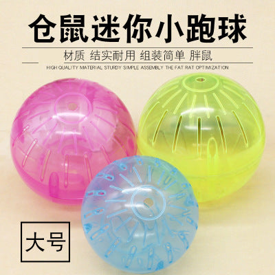 New pet hamster running ball toy Hamster mini sprint ball 12cm variety of colors