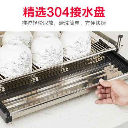 304 stainless steel double-layer rack kitchen supplies drain rack wall-mounted storage dish rack storage rack can be wall-mounted