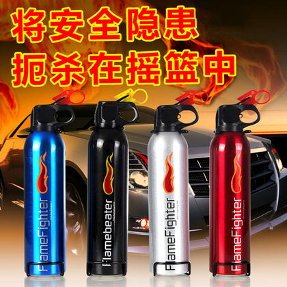 Car car fire extinguisher Car dual-use Annual inspection mini dry powder car fire extinguisher Car emergency kit