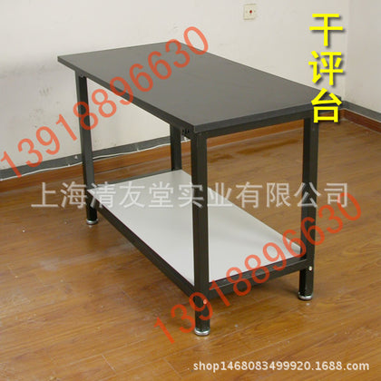 Single dry evaluation platform-conventional size: length 120 * width 60 * height 80cm
