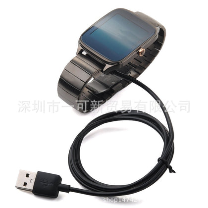 Applicable to ASUS Asus Zenwatch 2 smart watch charger Data cable Charging base