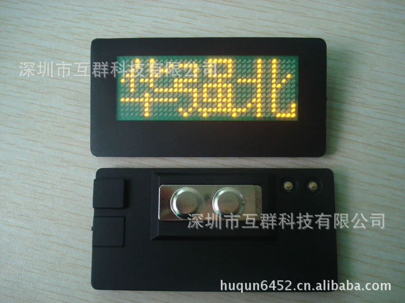 Mobile phone charging treasure three words yellow led outdoor display led badge led billboard LED logo