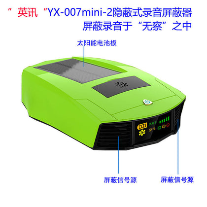 Yingxun Concealed Recording Shield(Recording jammer)YX-007mini-2 Ali released! !