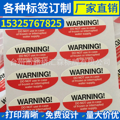 Customized transparent self-adhesive label PVC label label Waterproof thermal color sticker printing