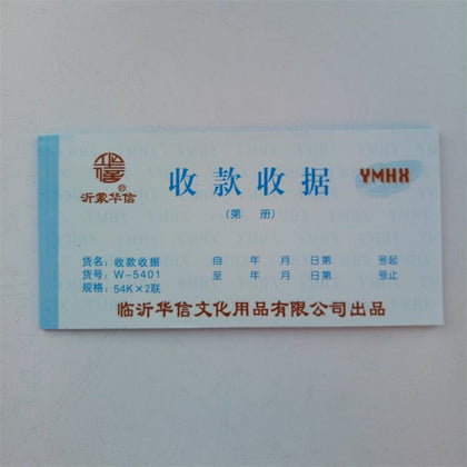 Yimeng Huaxin Carbon-free automatic rewrite bill 54 open 2 joint 5401 receipt receipt physical receipt sales receipt
